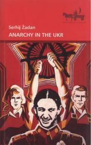 Anarchy in the UKR (пол.)