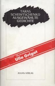Ausgewählte gedichte (нім.)