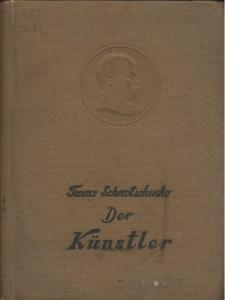 Der Künstler (нім.)