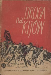 Droga na Kijów. Tom 1 (пол.)