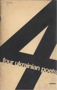 Four Ukrainian poets: Drach, Korotych, Kostenko, Symonenko (англ.)