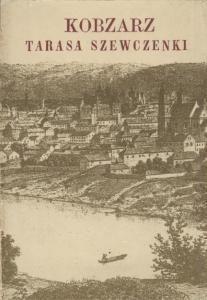 Kobzarz Tarasa Szewczenki (пол.)