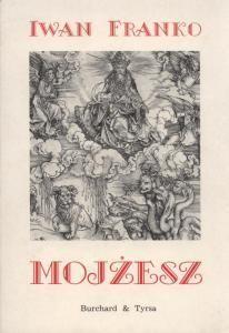 Mojżesz (пол.)