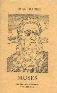 Moses (нім.)