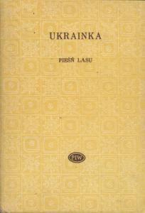 Pieśń lasu (пол.)