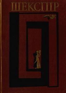 Твори в шести томах. Том 2