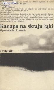 Kanapa na skraju łąki. Opowiadania ukraińskie (пол.)