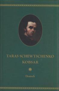 Kobsar (нім.)