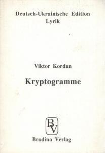Kryptrogramme (нім./укр.)