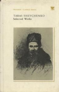 Selected Works Poetry and Prose