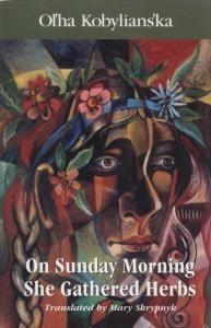 On Sunday morning she gathered herbs (англ.)