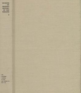 Українська революція: Документи, 1919–1921