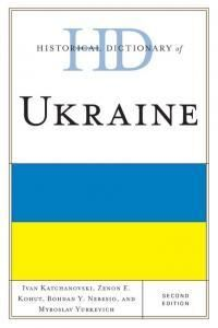 Historical Dictionary of Ukraine (англ.)