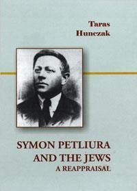 Symon Petliura and the Jews: A Reappraisal (англ.)
