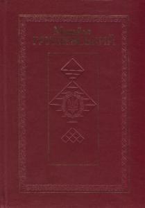 Твори у 50 томах. Зміст надрукованих томів