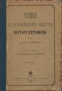 Книга 05 (рос.)