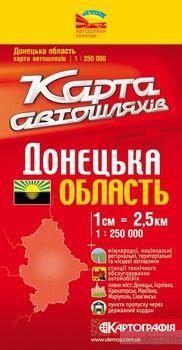 Донецька область. Карта автошляхів. 1: 250 000