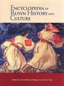 Encyclopedia of Rusyn History and Culture (англ.)