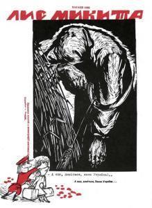 1990, №02