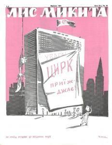 1960, №09