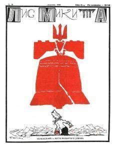 1980, №10