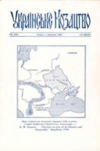 1980, №1-2 (60-61)