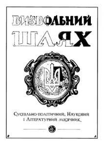 2000, Кн. 01 (622)