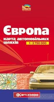 Європа. Карта автомобільних шляхів. 1: 3 750 000
