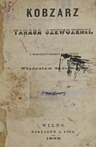 Kobzarz Tarasa Szewczenki (вид. 1863) (пол.)