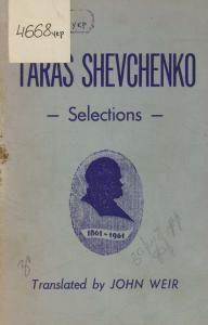 Selections (англ.)