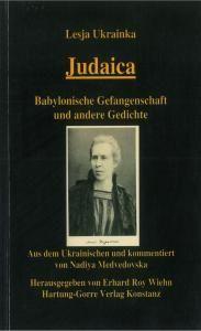 Judaica. Babylonische Gefangenschaft und andere Gedichte (нім.)