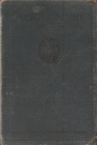 Декамерон. Частина 1 (1928)