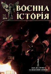 2014, №1-2 (73-74)