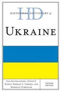 Historical dictionary of Ukraine. Second edition (англ.)