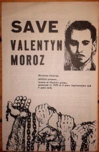 Боротьба дисидента Валентина Мороза із радянським режимом під час його другого ув'язнення (1970-1979)