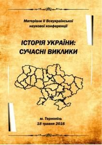 Роль України в інституалізації Співдружності Незалежних Держав