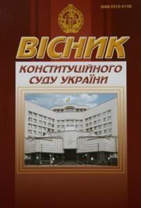 2010, №1