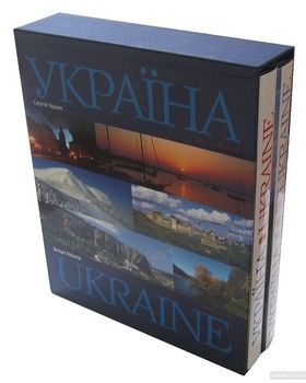 Україна. Україна: Країна і люди / Ukraine. Ukraine: Country and People (комплект із 2 книг)