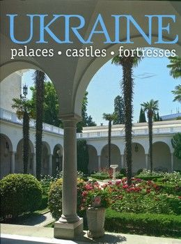 Ukraine: palaces, castles and fortresses