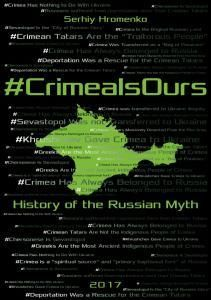 #CrimeaIsOurs. History of the Russian Myth (англ.)