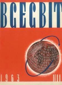 1963, №11 (65)