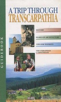 A trip through Transcarpathia. Guidebook. Прогулянка по Закарпаттю. Путівник