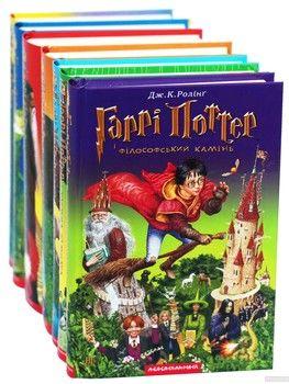 Гаррі Поттер колекція (комплект із 7 книг)