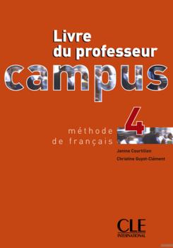 Campus 4: professeur
